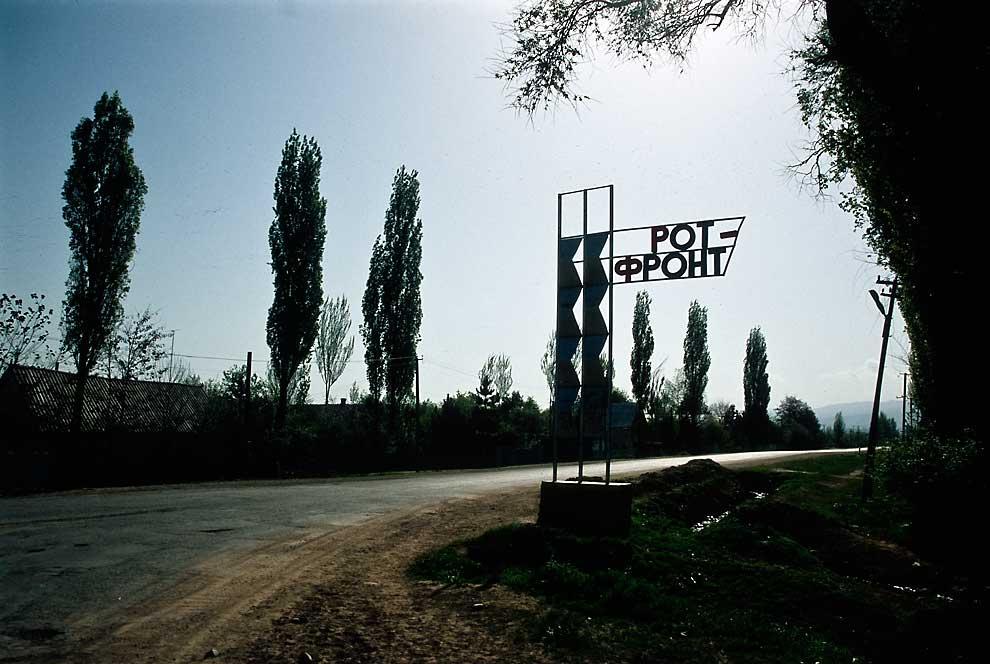 Rotfront Kirgistan